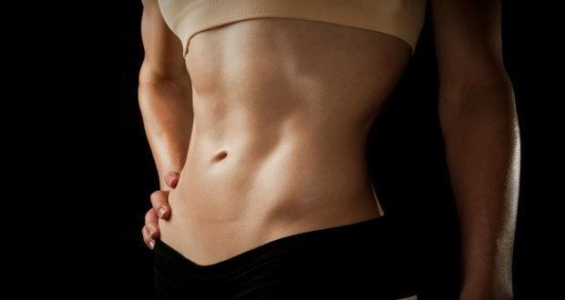 KEEP FAT HORMONE LOW